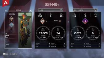 game-img